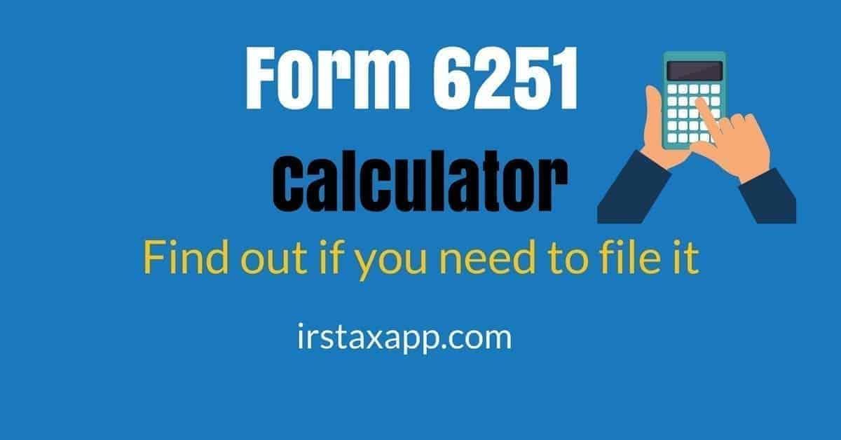 irs form 6251 calculator