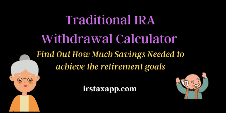 Traditional IRA Calculator